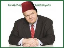 Με βρετανικό… άρωμα το ανακοινωθέν για Κύπρο και η δήλωση Βενιζέλου που δεν άγγιξε κανένας!