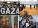 Φιλο-Παλαιστίνιοι ακτιβιστές του στολίσκου για τη Γάζα, καταγγέλουν ότι ένα πλοίο τους δέχθηκε επίθεση σαμποτάζ στην Ελλάδα