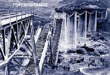 Ημέρα της Εθνικής Αντίστασης – Ημέρα ανατίναξης της γέφυρας του Γοργοπόταμου
