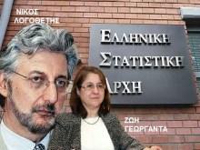 Πειθαρχική Δίωξη κατά της ανακρίτριας Ε. Πεδιαδίτη, που έβγαλε λάδι τον Α.Γεωργίου της ΕΛΣΤΑΤ. (ΒΙΝΤΕΟ)