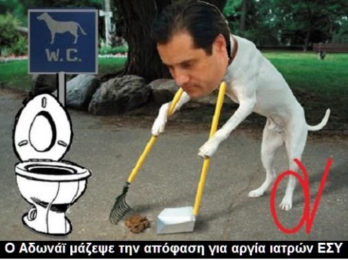 ΓΕΩΡΓΙΑΔΗΣ ΑΔ -ΣΚΥΛΟΣ -ΣΚΑΤΑ