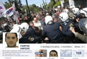 Τη φωτογραφία του καταζητούμενου παιδιού του, ανέβασε στο προφίλ του ο συνδικαλιστής Γιώργος Χαρίσης!!!