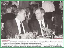 """Το """"Ελληνικό"""" ….τα πρόσωπα των ιδιωτικοποιήσεων, ο Λάτσης, οι σχέσεις με τον Γ. Παπαντωνίου, τις κυβερνήσεις Κ. Σημίτη….."""