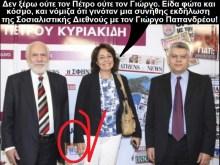 ΕΔΩ ΚΛΕΠΤΟΚΟΜΕΙΟ – Η Δαμανάκη του ΚΚΕ, της Αναν. Αριστεράς, του ΠΑΣΟΚ, της νεοναζιστικής ΕΕ….