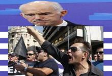 Guardian.co.uk: Η στασιμότητα έφερε τη γενική απεργία στην Ελλάδα — Έκλεισε ο δημόσιος τομέας