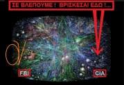 Ο κόσμος ασχολιόταν με τις μπόμπες κατσαρόλας και οι Αμερικάνοι μαγείρεψαν τη κατάληψη με νόμο του διαδικτύου!!!