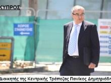 ΚΥΠΡΟΣ:  Ποινική δίωξη κατά Πανίκου Δημητριάδη!