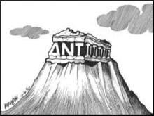 Η Βραζιλία απέσυρε τον εκπρόσωπό της από το ΔΝΤ, λόγω… Ελλάδας!!!