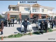 Τηλεφώνημα στην «Ευβοϊκή Γνώμη» για βόμβα στην Εφορία Χαλκίδας… Στη Λευκάδα όμως, ξέχασε την απόκρυψη!!!