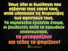 ΧΑΡΡΥ ΚΛΥΝΝ ΦΙΛΟΣΟΦΗΜΑΤΑ