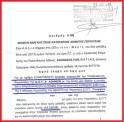 Η ΑΛΛΗ ΠΛΕΥΡΑ:  Επιστολή απελπισίας ιατρού σχετικά με τις ληξιπρόθεσμες οφειλές του ΕΟΠΥΥ…..