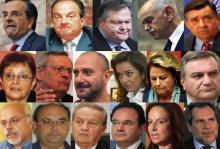 Το πρόσωπο και η έκταση της ήττας των υπαλλήλων του διεθνούς τραπεζο-σιωνιμού και των υποπροϊόντων τους, σε μια εικόνα μωσαϊκό.