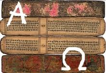 Νέες έρευνες αποδεικνύουν ότι η Ελληνική γλώσσα προηγείται της Σανσκριτικής.