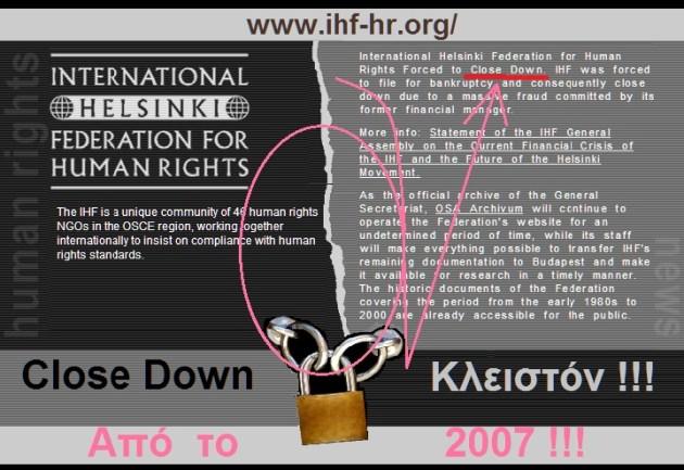 ΕΛΣΙΝΚΙ - International Helsinki Federation
