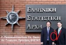 Η χθεσινή άσκηση ποινικής δίωξης κατά του κακοποιού προέδρου της ΕΛΣΤΑΤ, ερμηνεύει απόλυτα τη προχθεσινή αλητεία Καρχιμάκη!!!