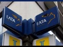 """Ξεπωλούνται και τα ΕΛΤΑ, μετά και την """"εξαφάνιση"""" του Ταχυδρομικού Ταμιευτηρίου!!!"""