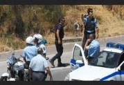 Ανθρωποκυνηγητό στην Ήπειρο για τη σύλληψη των Αλβανών κακοποιών.