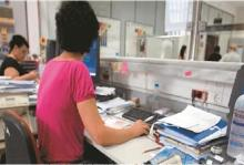 Υπουργεία: Καταργείται το 44% των θέσεων εργασίας «χαμηλών προσόντων»