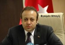 Προκαλεί στη Κύπρο η Τουρκία και δηλώνει ότι θα δανείσει τους «κακομαθημένους» Ελληνοκύπριους, αν το ζητήσουν από τους Τουρκοκύπριους!!!