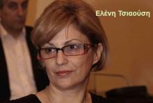 Βουλευτίνα του ψευδοΠΑΣΟΚ διεκδικεί 14 χιλ. ευρώ ως έξοδα κίνησης!!!