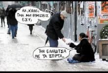 Mαύρα Χριστούγεννα θα περάσουν εκατοντάδες Έλληνες φέτος, καθώς η άγρια φορολογία και οι περικοπές σε μισθούς και συντάξεις έχουν γονατίσει δεκάδες νοικοκυριά.
