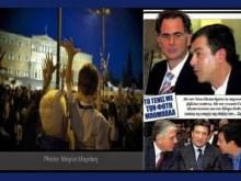 """Όταν ο Θεοδωράκης (όπως οι παρακρατικοί μαχαιροβγάλτες) προσπαθούσε να διαλύσει τους """"Αγανακτισμένους"""""""