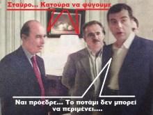 Ο Σταύρος Θεοδωράκης είναι ο νέος Ξενοφών Ζολώτας (απ' την ανάποδη)!!!