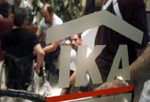 Συλλήψεις και Ποινικές διώξεις για την απάτη στο ΙΚΑ Καλλιθέας