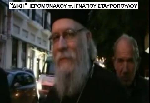 ΙΜ ΜΕΤΑΜΟΡΦΩΣΗΣ ΝΑΥΠΑΚΤΟΥ - μ ΙΓΝΑΤΙΟΣ