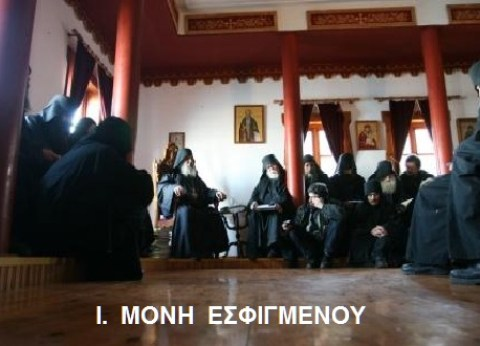 Ι Μ ΕΣΦΙΓΜΕΝΟΥ 4
