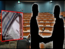 ΔΙΑΦΘΟΡΑ — Καθηγητής ζητούσε φακελάκι για να περνά φοιτητές στο μάθημά του στις ξετάσεις!!!