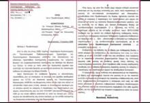 Τελειώνει οριστικά ο γολγοθάς-καταδίωξης της Αναπληρώτριας Καθηγήτριας, της Ιατρικής Σχολής Θεσσαλονίκης, κας Βασιλικής Καλούτση!!!