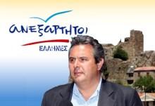 """Π. Καμμένος: """"Να παραιτηθεί αμέσως ο Στουρνάρας, για τα ψέματα που είπε για τα μικρά Ελληνικά νησιά"""""""