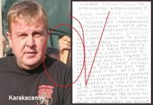 """Μιμείται """"Ελληναρά"""" blogger η Σκοπιανική οργάνωση """"Μακεδονική Πατριωτική Φρουρά"""" που απειλεί???…"""