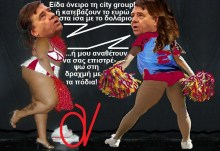 ΚΑΡΑΤΖΑΦΕΡΗΣ ΣΤΗ ΧΑΛΚΙΔΑ: Έξω η Ελλάδα από το ευρώ!!!