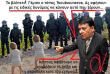 Καλπάζουσα η φασιστική υπερχείλιση του Καρατζαφύρερ — Ζητά την άμεση χρήση όπλων από τις ειδικές παρακρατικές δυνάμεις κατά των Tsoutsouneros