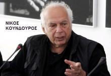 Νίκος Κούνδουρος: Η πείνα, σε λίγο, θα πάψει να 'ναι άοπλη!!!