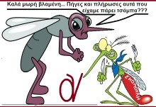 Σκάνδαλο! Η υφυπουργός Υγείας Φωτεινής Σκοπούλη ζήτησε από το ελληνικό κράτος να ξοδέψει υπέρογκο ποσό για υπηρεσίες που είχαν εξασφαλιστεί δωρεάν!