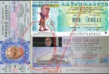 Με ή χωρίς Ολυμπιακό, ο Κόκκαλης στον τελικό ξεκοκκαλίσματος των Κρατικών Λαχείων, με την offshore εταιρεία του, Intralot Lotteries Limited