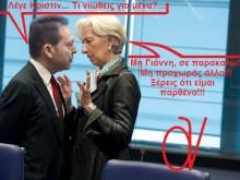 Μπουρλότο σε όλη την Ευρωζώνη βάζει το ΔΝΤ — Ζητά κλοπή των καταθέσεων κατά 10% και στις 15 χώρες!!!