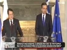 """Ο πωλητής  Σαμαράς μιλάει για """"2 κοινότητες"""" στην Κύπρο. Αχ, Τάσο Παπαδόπουλε! (Video)"""