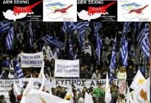 ΚΥΠΡΟΣ:  Φοιτητές και μαθητές καταδίκασαν την παράνομη ανακήρυξη του ψευδοκράτους