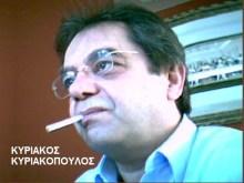 """""""ΠΑΤΡΙΩΤΙΚΟ"""" ΑΝΕΜΟΓΚΑΣΤΡΙ ΕΠΑΘΑΝ ΚΑΙ ΣΤΟΝ ΣΥΡΙΖΑ — Ε, ΡΕ ΓΛΕΝΤΙΑ…"""