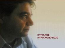 ΝΑ ΞΗΛΩΘΕΙ τώρα η γιάφκα των πρακτόρων στη Θράκη – Κανείς να μην υποκύψει σε ψήφους της ντροπής…