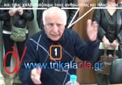 Υπέργηρος κοπρίτης βουλευτής της ΔΗΜΑΡ, προσφέρει δημοσίως τα άχρηστα «τέτοια» του στο λαό!!!! — Βίντεο.