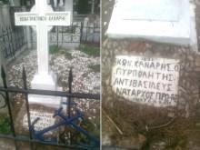 Μέτρον Σύγκρισης:  Ανάμεσα στους υπερπολυτελείς τάφους του 1ου Νεκροταφείου Αθηνών…..