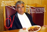 Πρόεδρος ΣτΕ: Εγώ δεν έδωσα διευκρινίσεις και οδηγίες για την ΕΡΤ…