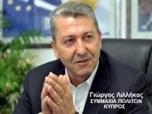"""Γ. ΛΙΛΗΚΑΣ:  """"Καταργούν τη Κυπριακή Δημοκρατία και κατασκευάζουν ένα έκτρωμα!!!"""""""