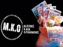 Πάρτι εκατομμυρίων με πολλές ΜΚΟ και στην Αλβανία…