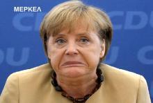 Καταστροφική δημοπρασία ομολόγων κλονίζει την εμπιστοσύνη στη Γερμανία.